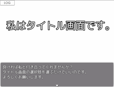 2019-07-01_17h46_53