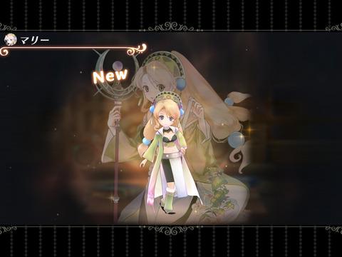 atr-10