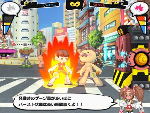 fight-3