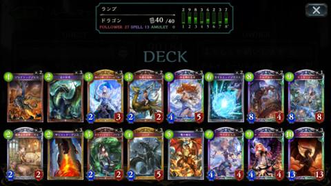 deck01-1