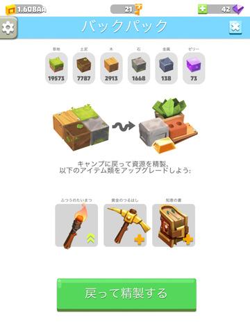 craft-6