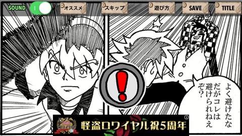 manga_r07