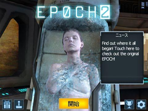 epochc1
