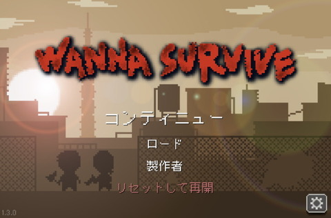 wannasurvive_title