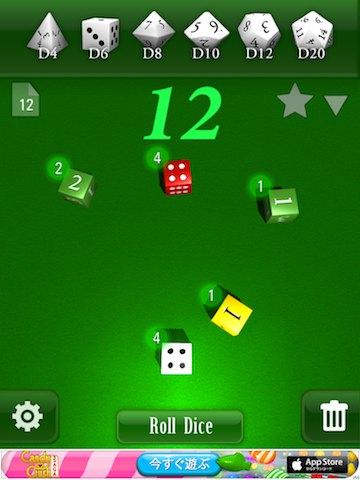 dice1 (1)