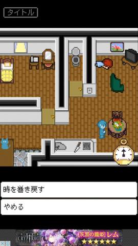 tokei02-3358