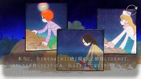 ghostpia_rr1