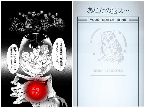 yakusoku01