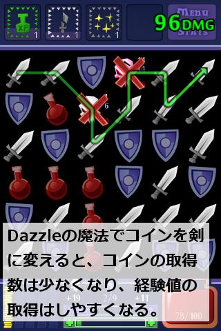dunraid03_03