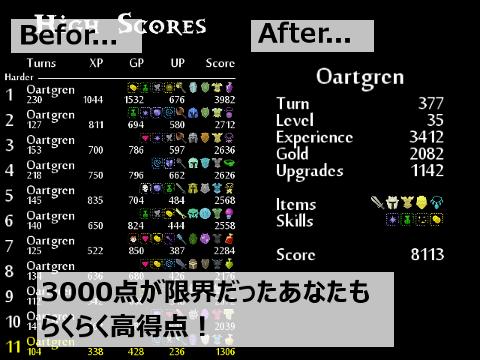 dungeonraid04