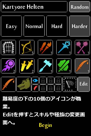 dungeonraid13_03