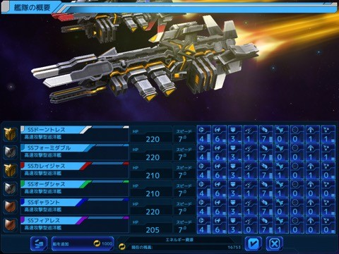 starships10