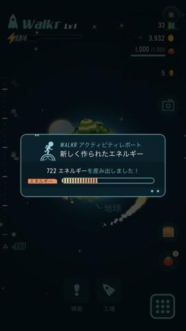 walkr__r1