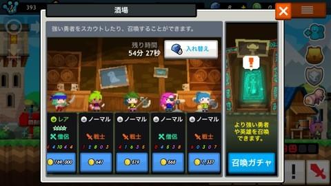 pocket_kingdom_09
