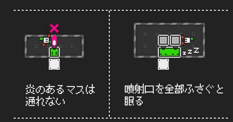 2019-04-09_15h45_14