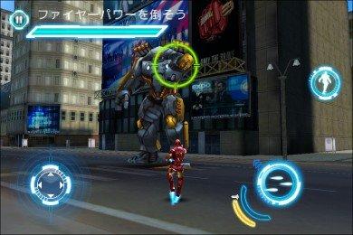 ironman2_04