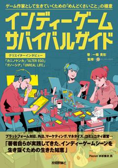 book_thumb00