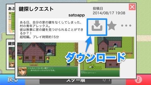 gamecast_aa1