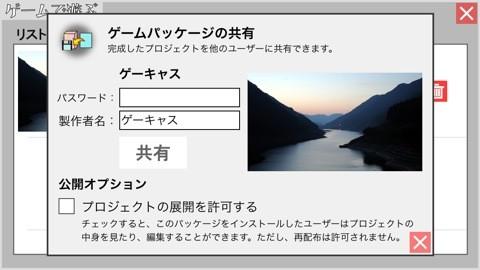 gamecast_5