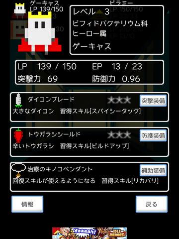 enter1-1