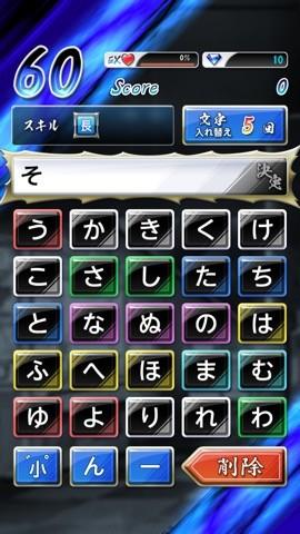 kuti_2