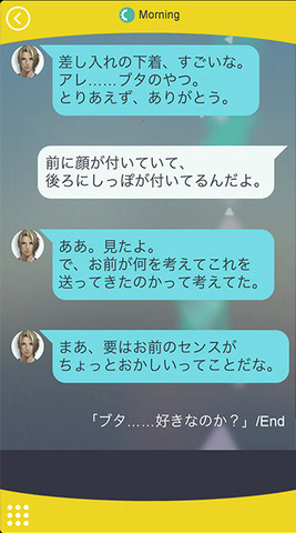 繝代Ν繝樒判蜒擾シ郁サス驥丞喧・噂palma07