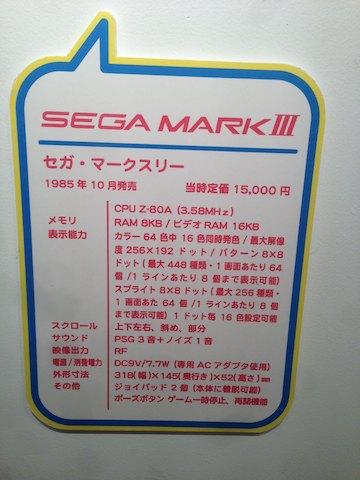 segakawa10 (1)