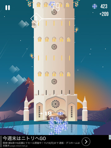 tower-7