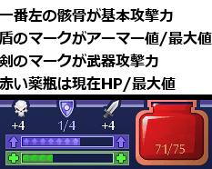 dunraid_13_04