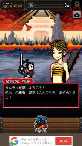 samuraia_5