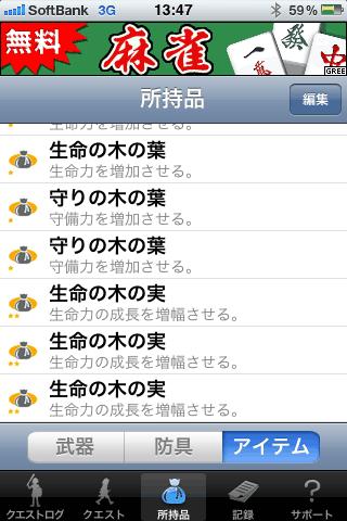 yukeyusha03