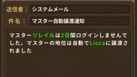 lor_rr-1