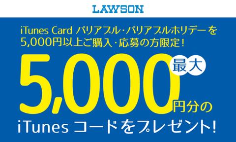 law-201511-3