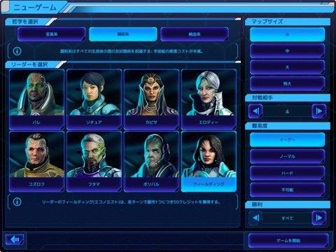 starships01