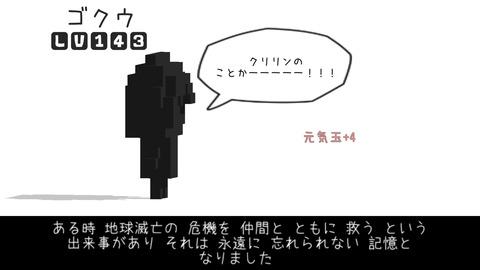 namae_-2