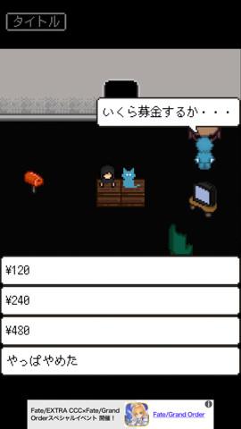 tokei02r-3281