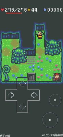 Screenshot_2021-05-13-02-06-00-176_com.hatanotakemi.pocketRPG