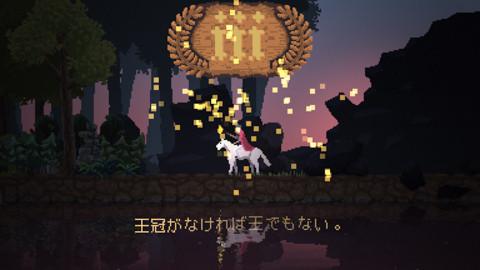 kingdom_10