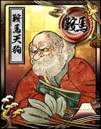 V205_kurama01