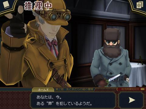 daigyaku-5