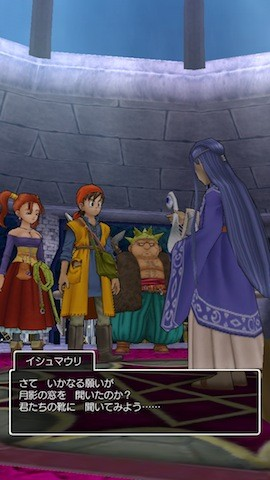 dq8_72