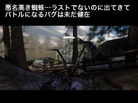 dreamscape05