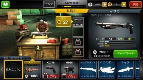 deadtrigger2_05