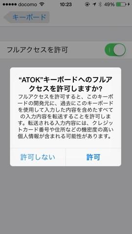 atok_aa05