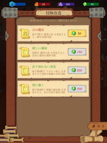 20210508_081825000_iOS