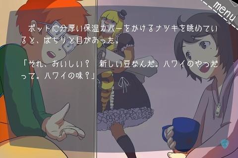 hiroshi06
