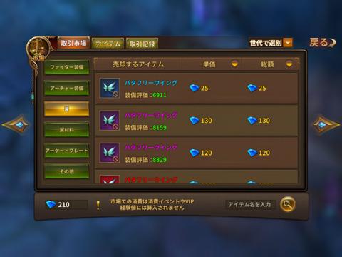 lor_r-11