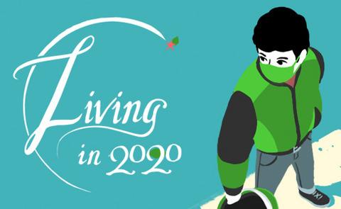 s-living2020