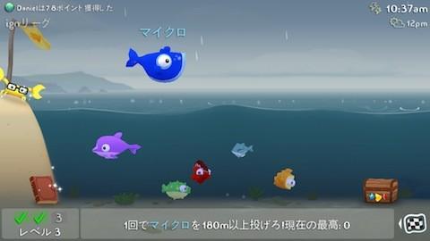 fish10