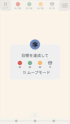 IMG_0866_R